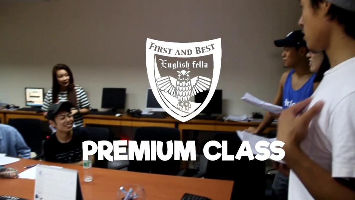 Premium Class: TED Talk