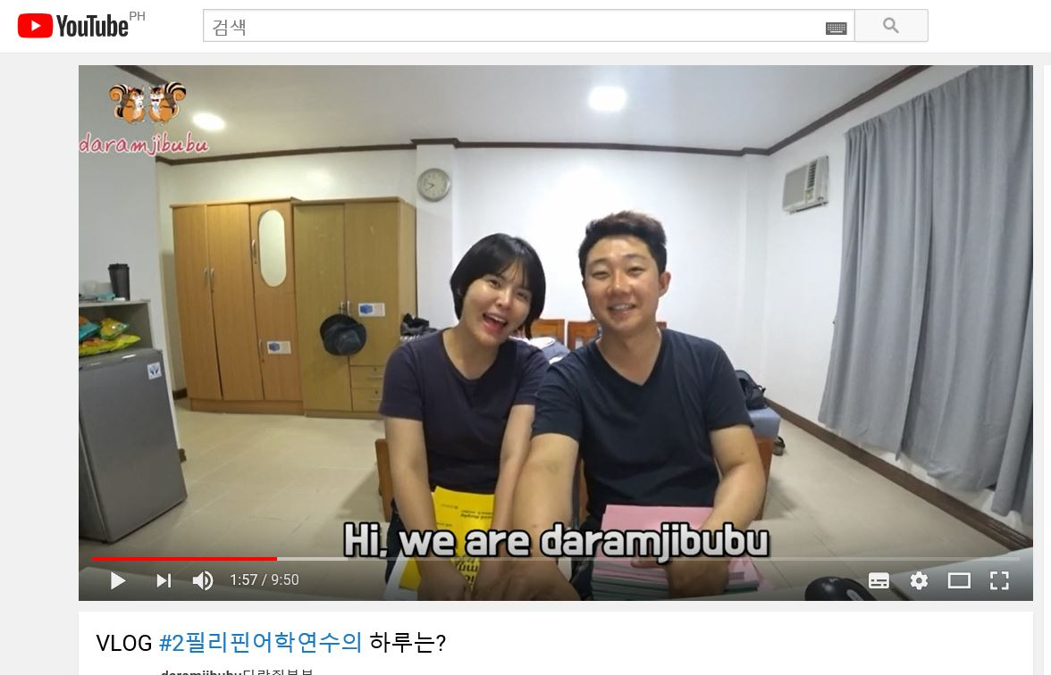Korean YouTuber couple (who are traveling around the world in a
