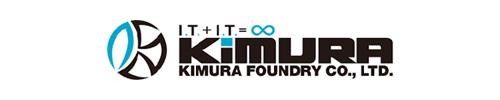 Kimura Foundry