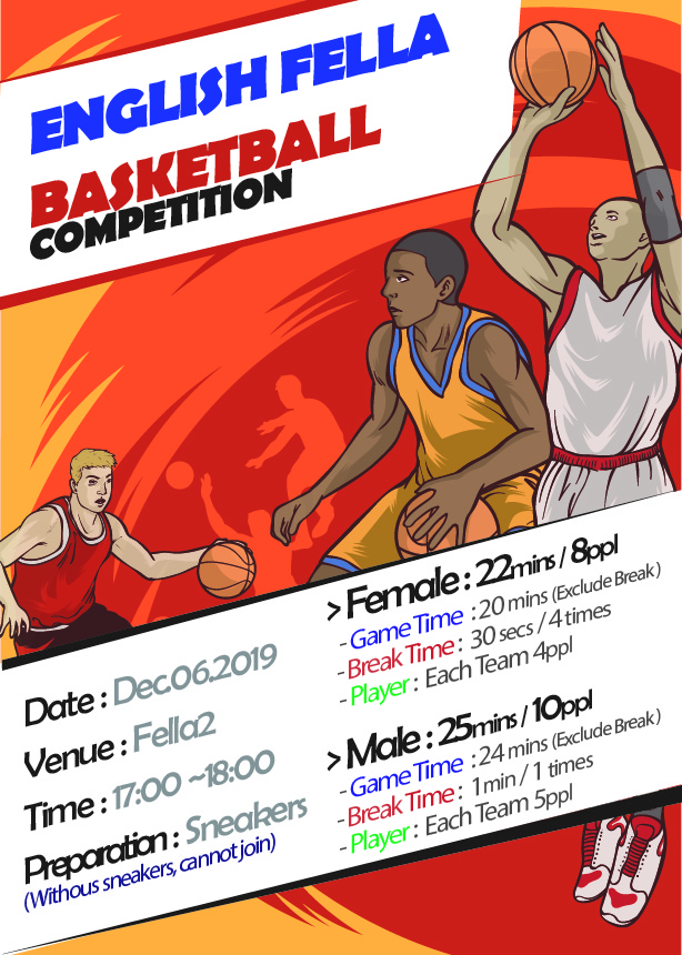 Basketball Competition_2019.12.06
